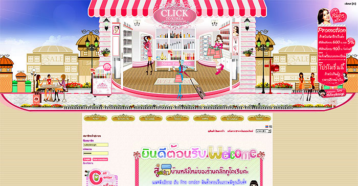www.clicktokorea.net