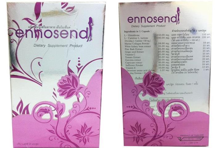 Ennosend ดูแลมดลูก ทรวงอก ฮอร์โมน ผิวพรรณ ของแท้ราคาถูก ปลีก/ส่ง โทร 089-778-7338-088-222-4622 เอจ