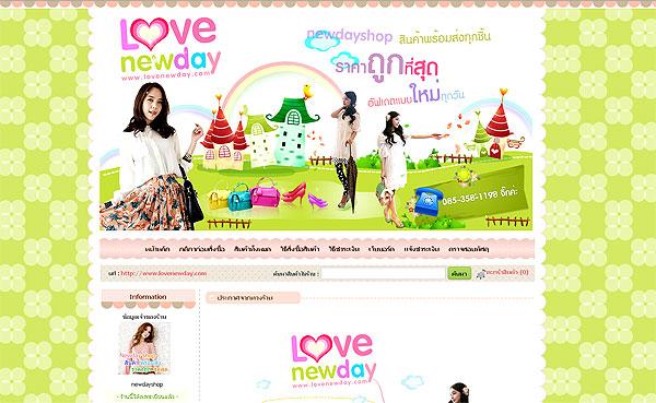 www.lovenewday.com