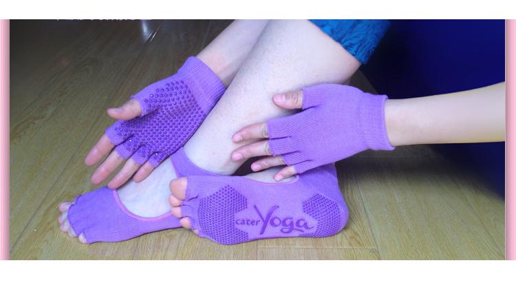 (พรีออเดอร์) ถุงมือ ถุงเท้าโยคะ กันลื่น YKSM30-53