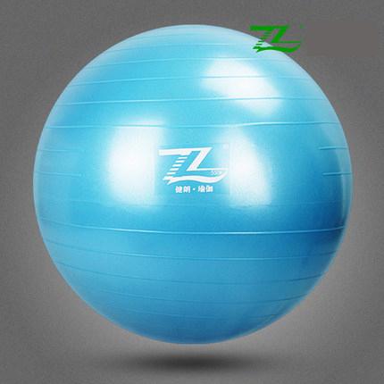 (พร้อมส่ง) บอลโยคะ Z หนาพิเศษ ขนาด 85/65CM รับน้ำหนักมากกว่า 300