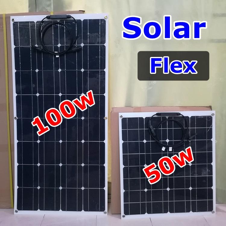 Solar Flexible 50w