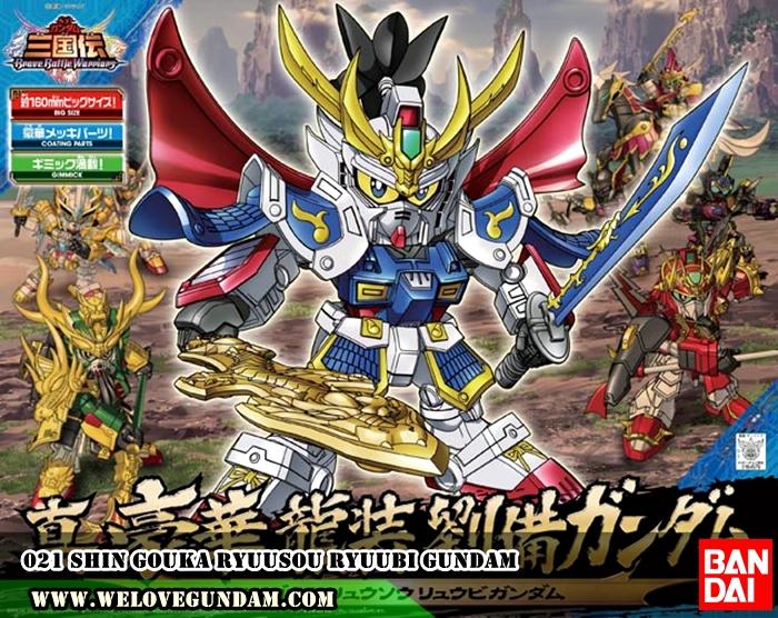 021 SHIN GOUKA RYUUSOU RYUUBI GUNDAM