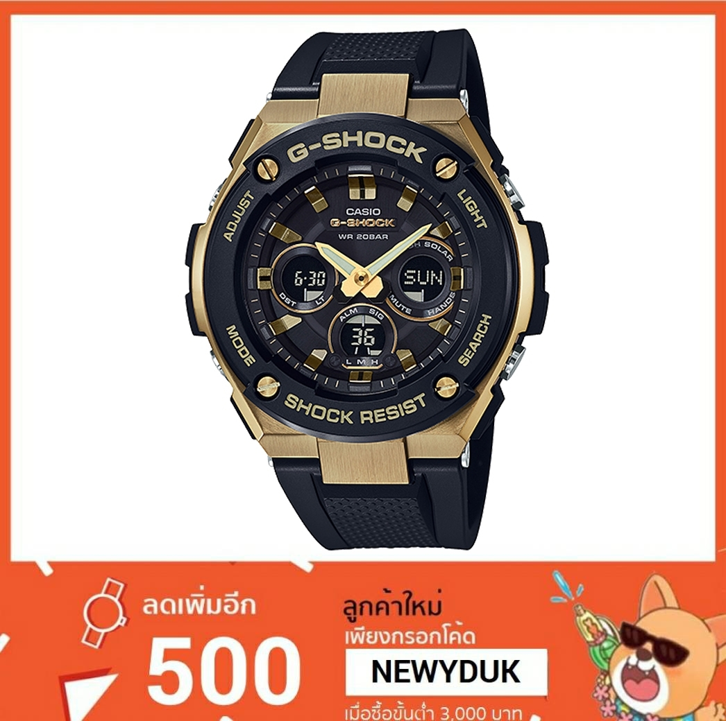 GShock G-Shockของแท้ ประกันศูนย์ G-STEEL TOUGHSOLAR GST-S100G-1A