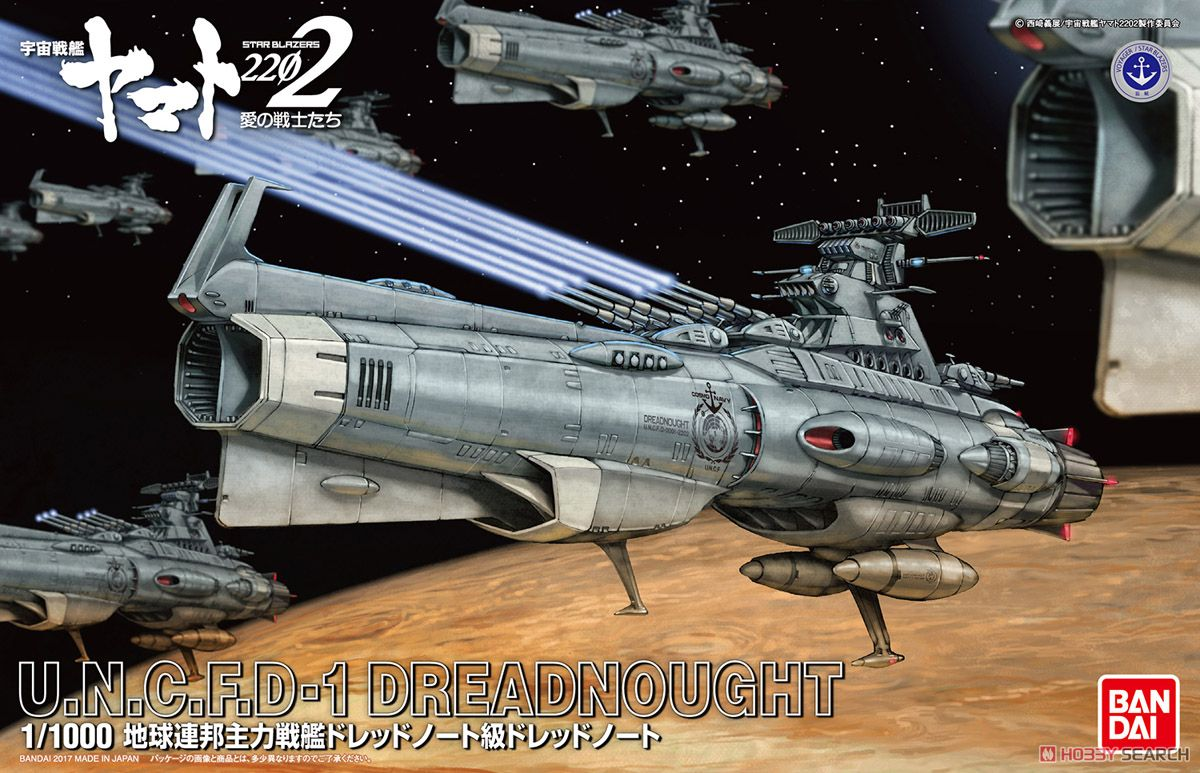 STAR BLAZERS 2202 1/1000 DREADNOUGHT