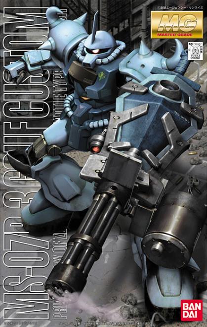 MG 1/100 MS-07B3 GOUF CUSTOM