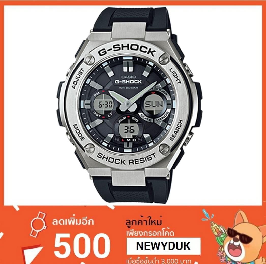 GShock G-Shockของแท้ ประกันศูนย์ G-STEEL TOUGHSOLAR GST-S110-1A