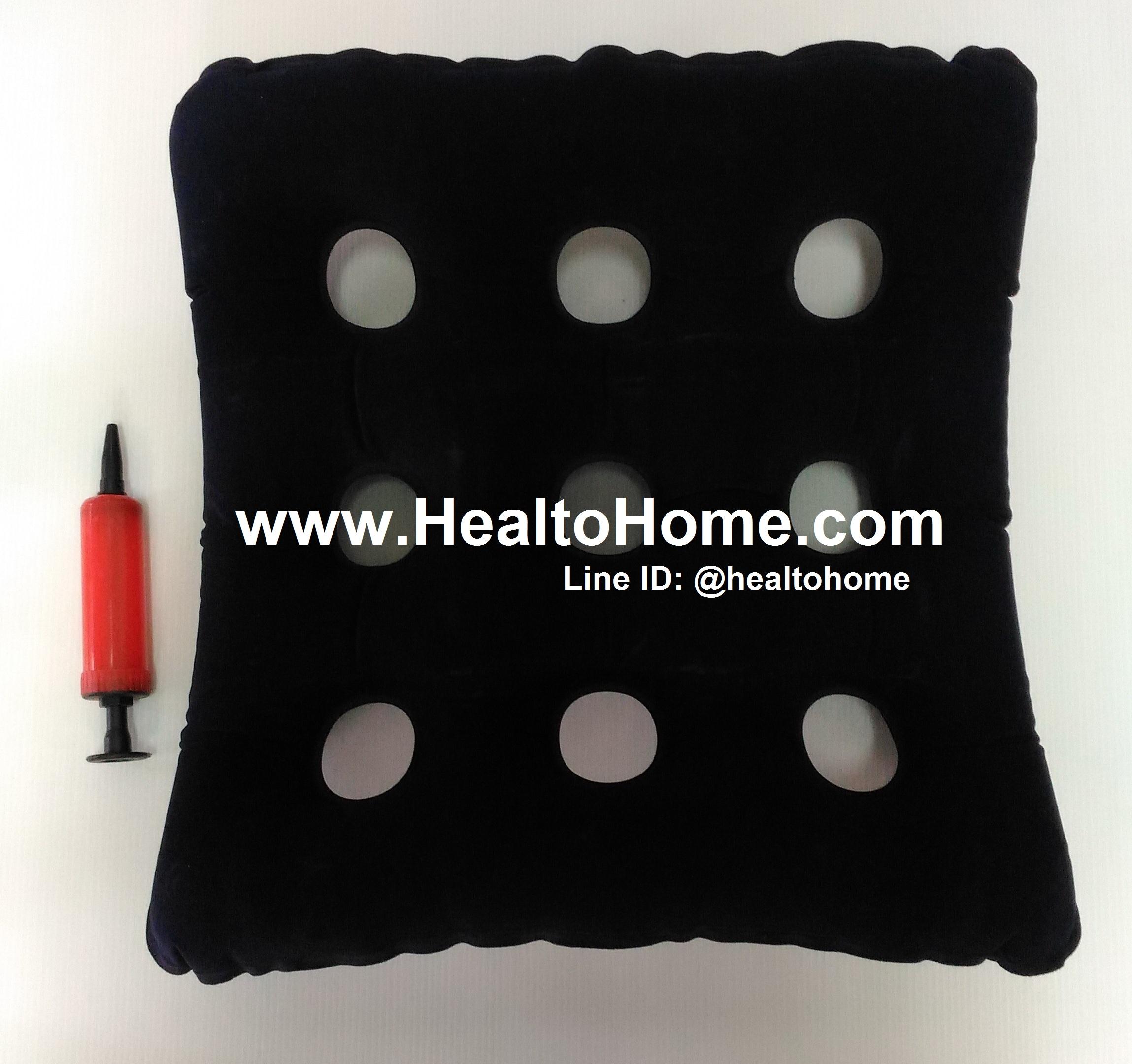 BS02 เบาะลมรองนั่ง แบบรู กำมะหยี่ สีกรมท่า (ส่งฟรี)