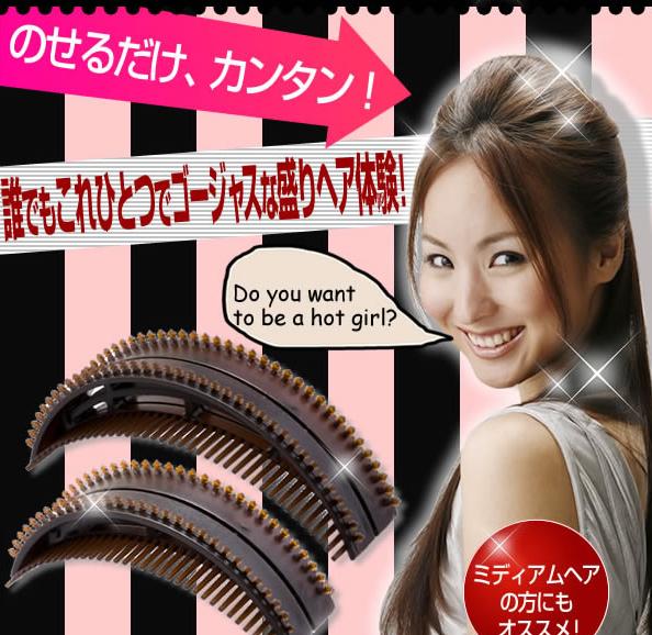 Cele-Up Hair