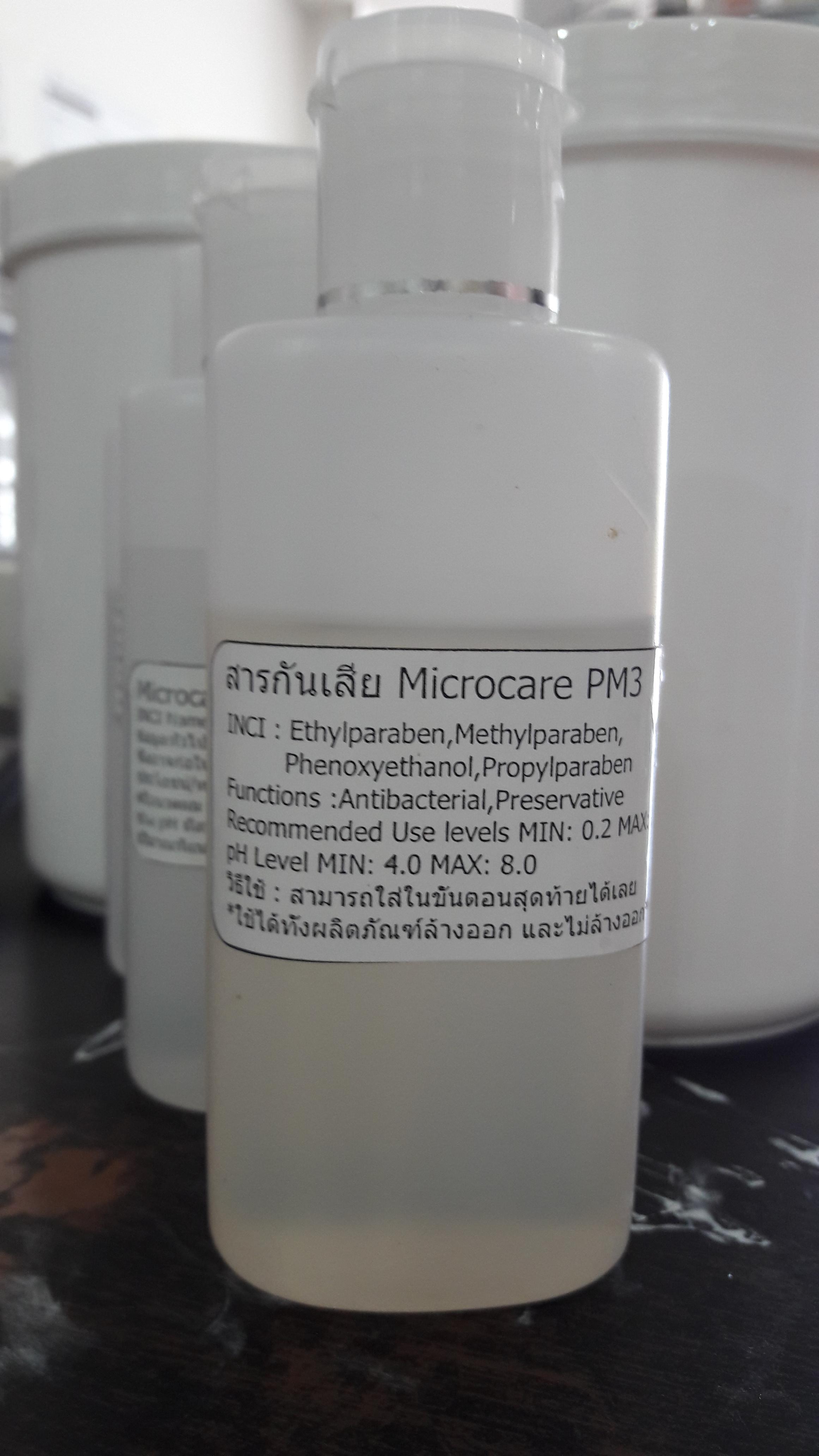 สารกันเสีย Microcare PM3 100ml.