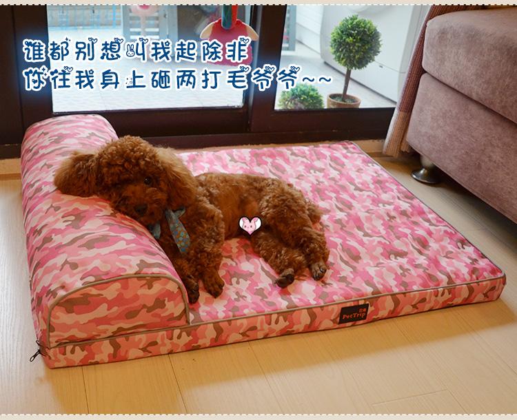 ที่นอนมีหมอนสำหรับสุนัขพันธุ์ใหญ่ มีหลายสี สามารถถอดซักได้