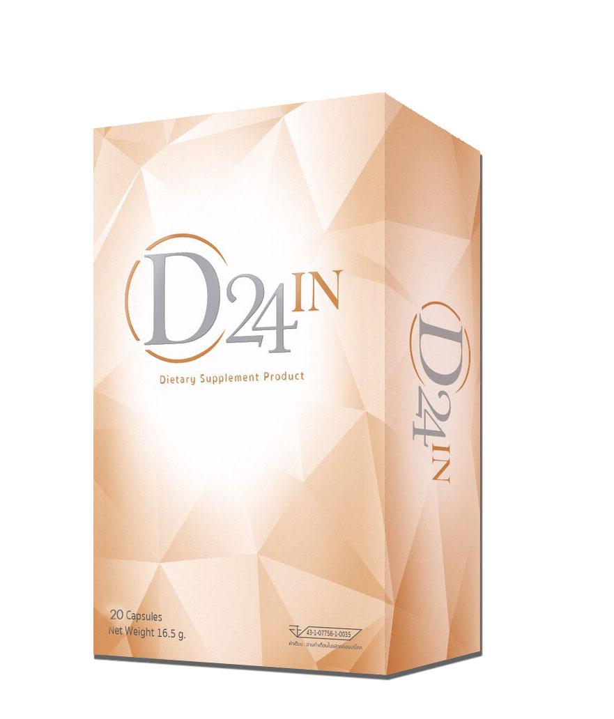 ผลิตภัณฑ์อาหารเสริม D24 in บรรจุ 20 เม็ด