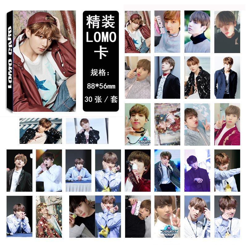 LOMO CARD BTS YOU NEVER WALK ALONE JUNGKOOK 04