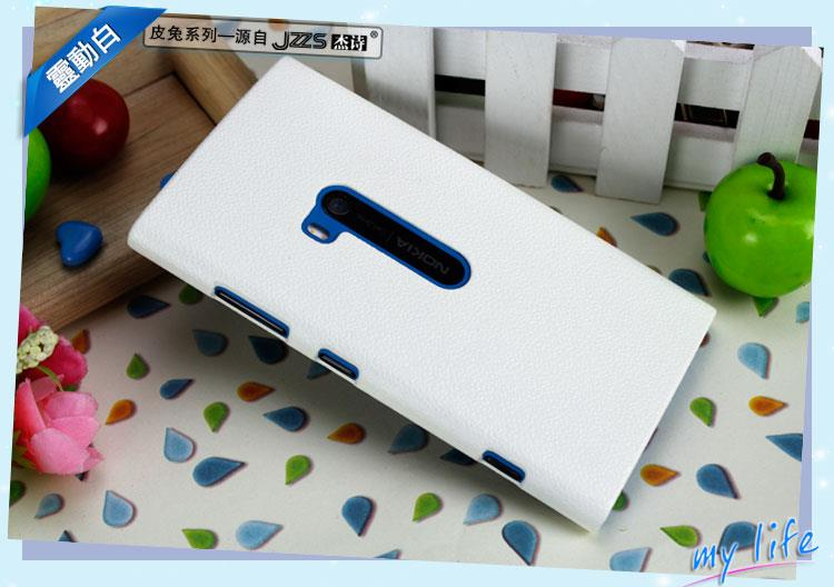 Jzzs Leather White Case For Nokia Lumia 920