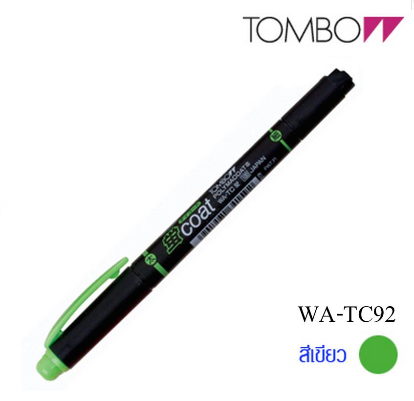 Tombow Kei-coat Twin Head Highlighter - Green สีเขียว