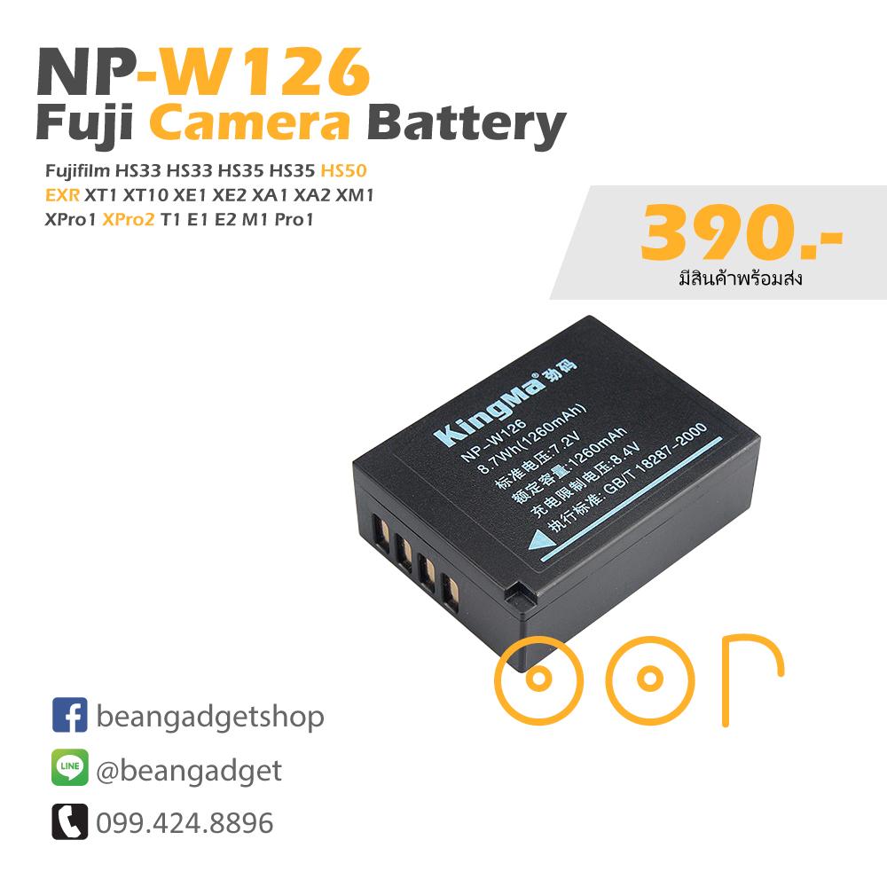 แบตเตอรี่กล้อง Fuji NP-W126 Kingma 1260 mAh Li-ion battery