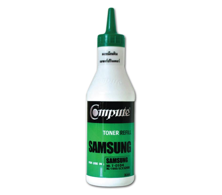 ผงหมึกเติม Samsung MLT-D104S คอมพิวท์ (Refill Toner)