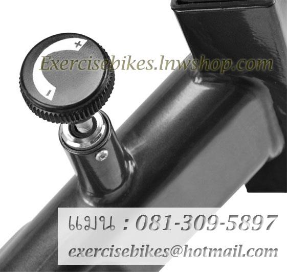 ปรับระดับจักรยานออกกำลังกาย