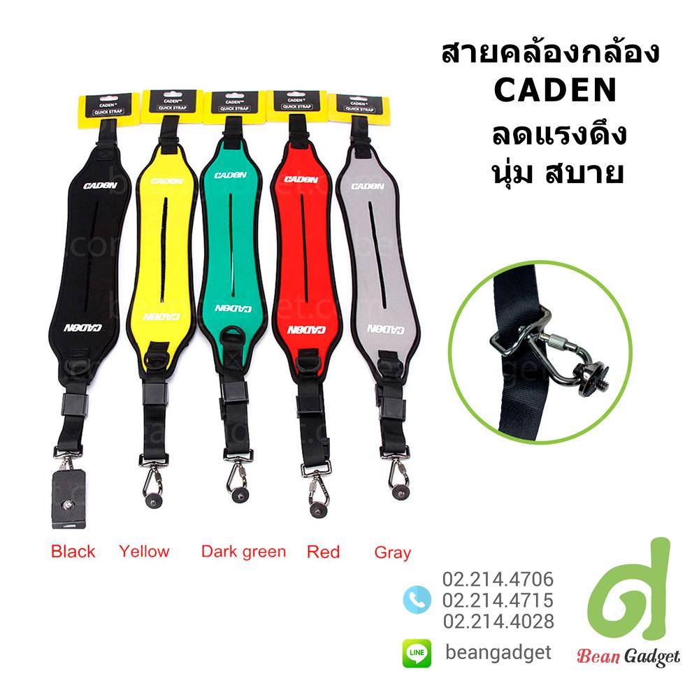สายคล้องคอ CADEN Camera Quick Rapid Single Shoulder Sling Neck Strap Belt For Canon Nikon Sony Pentax Panasonic Olympus