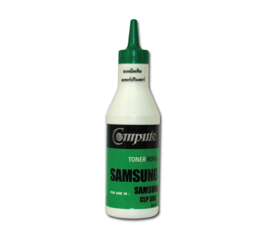 ผงหมึกเติม Samsung CLP-K300A คอมพิวท์ Refill Toner (Black)