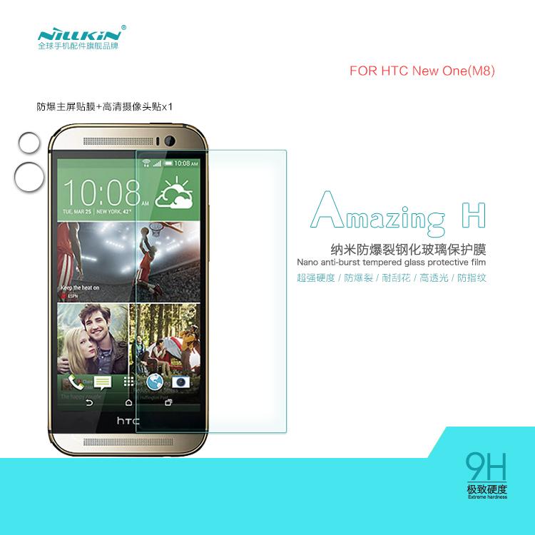 กระจกนิรภัย HTC One M8 ของ NILLKIN Amazing H Nanometer Anti-Explosion Tempered Glass Screen Protector
