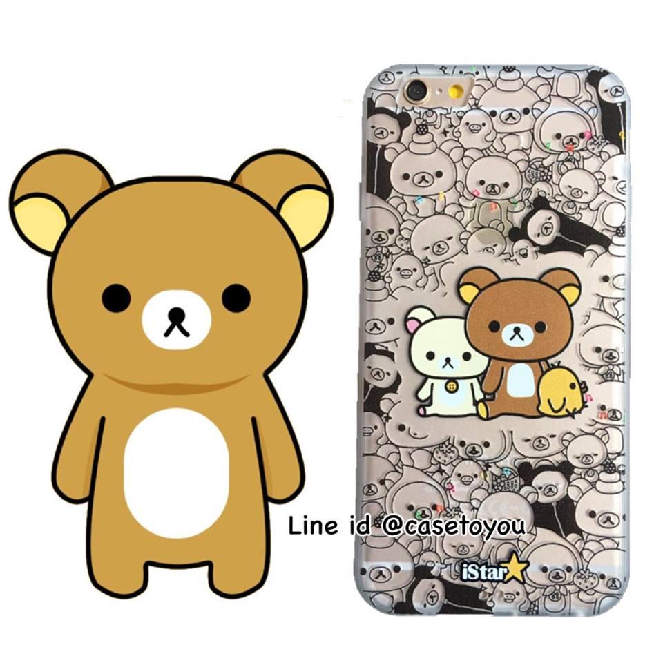 เคสใส สกรีนลายเส้นนูน Rilakkuma iPhone 7