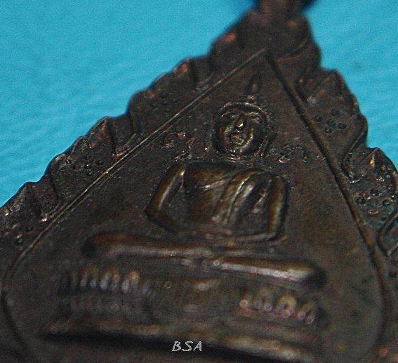 เหรียญหลวงพ่อมุกดารัตน์ วัดสุขวัฒนาราม นครปฐม ปี ๒๕๒๑