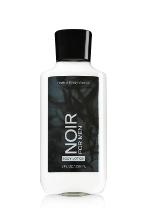 Noir For Men (สินค้า Pre Order)