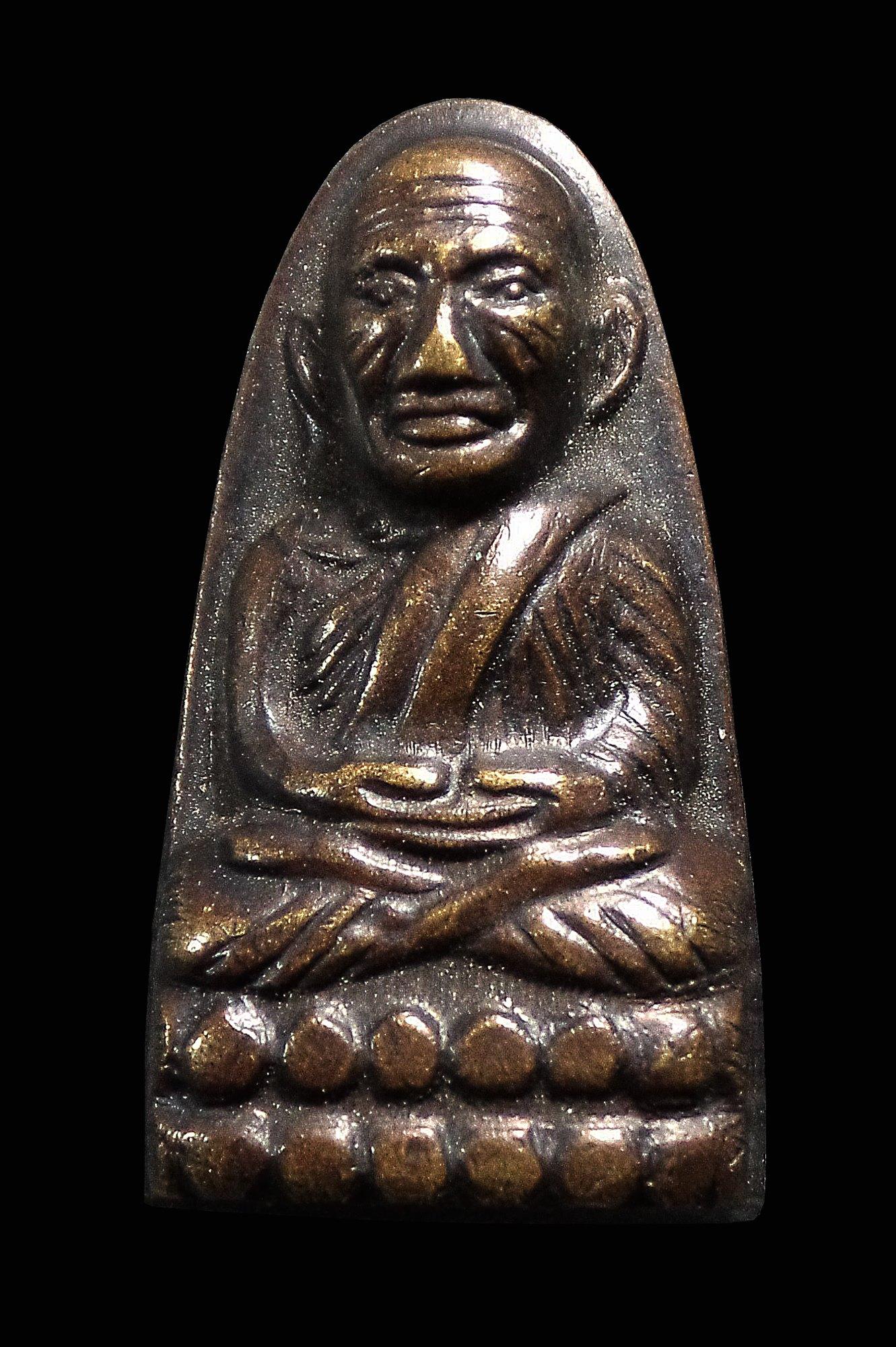 หลวงปู่ทวด ตัวหนังสือเล็ก ว จุด ปี2505