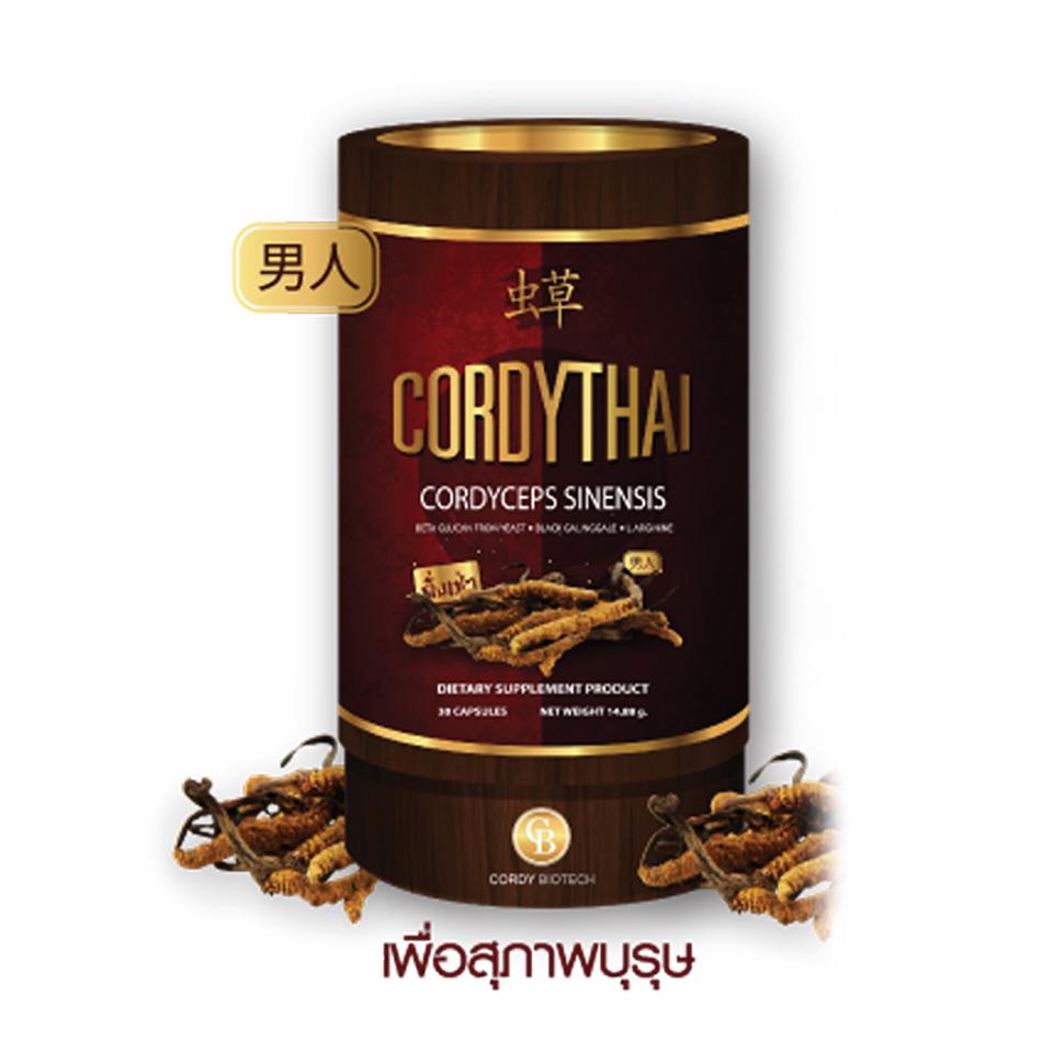 CordyThai คอร์ดี้ไทย บรรจุ 30 แคปซูล [สีแดง - สำหรับผู้ชาย] ราคา 2,650 บาท ส่งฟรี