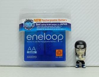 Battery Eneloop 2000 mAh