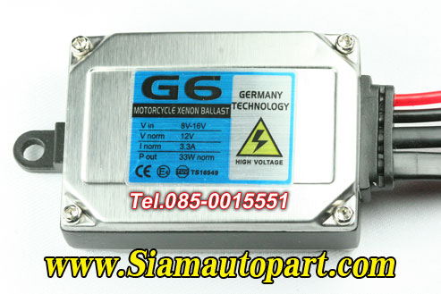 xenon ballast mini G6