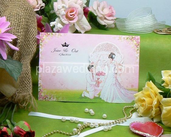 > การ์ดแต่งงานแบบพับ ขนาด 4x6 นิ้ว สีชมพู รหัส 75081