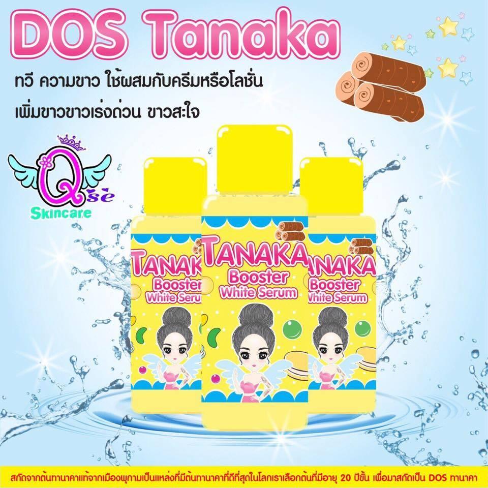โดสทานาคา (Tanaka Booster Serum) ใช้ผสมครีมเข้มข้นขาวถึงขีดสุด