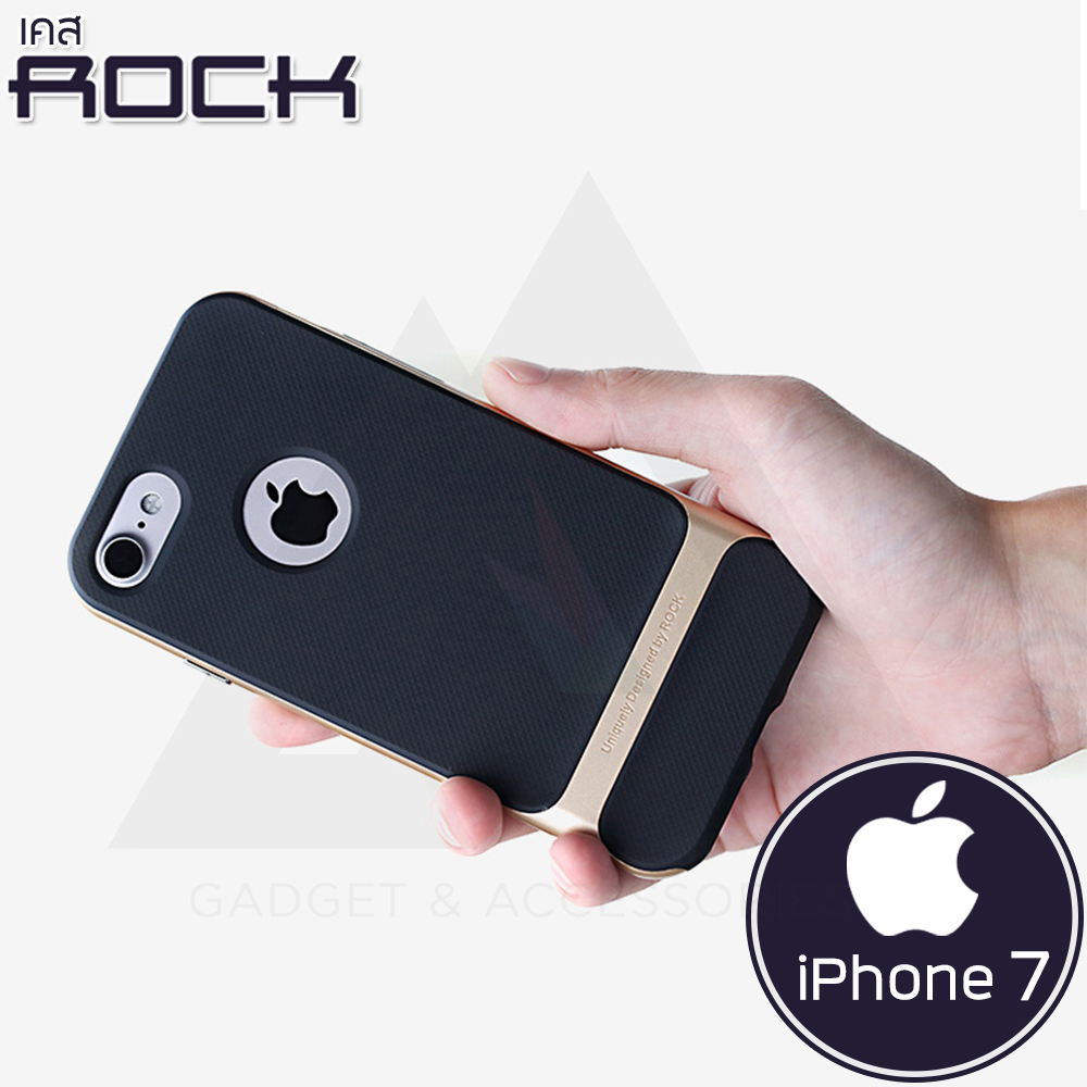 ROCK Royce Case - เคส iPhone 7