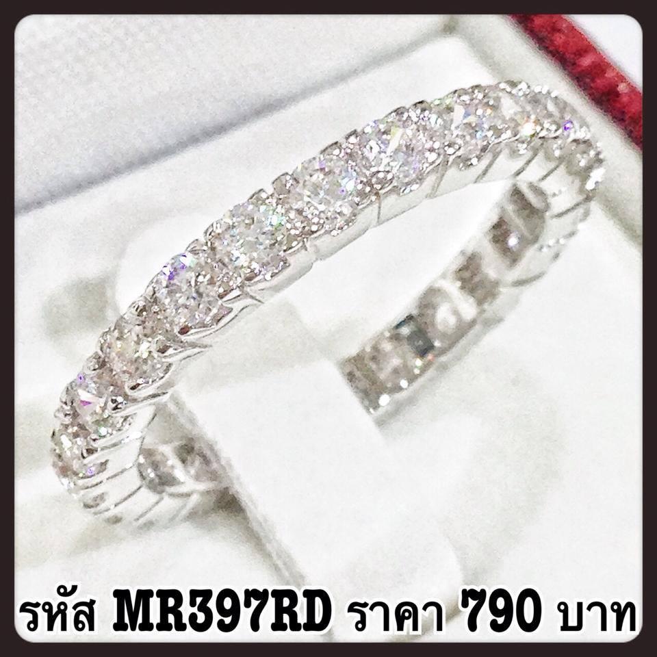 แหวนเพชร CZ รหัส MR397RD