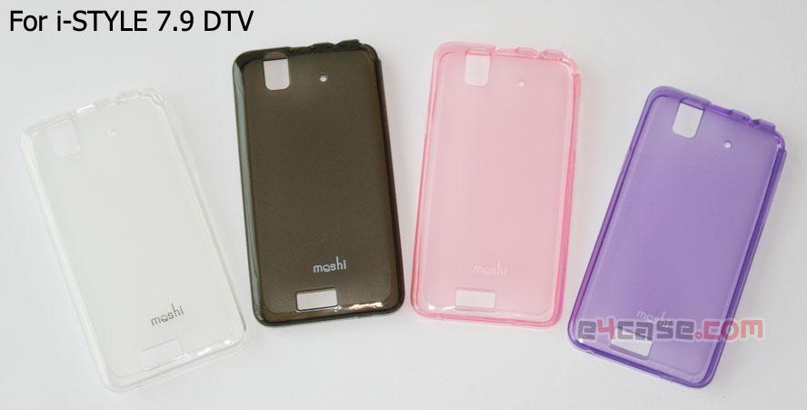 เคส i-STYLE 7.9 DTV (i-mobile) - เคสยาง