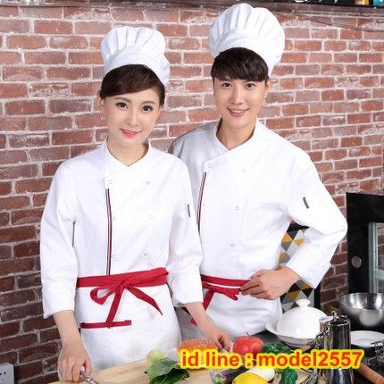C6103003 เสื้อเชฟ เสื้อพ่อครัว เสื้อแม่ครัว เสื้อพนักงานทำอาหาร เสื้อกุ๊ก M-3XL