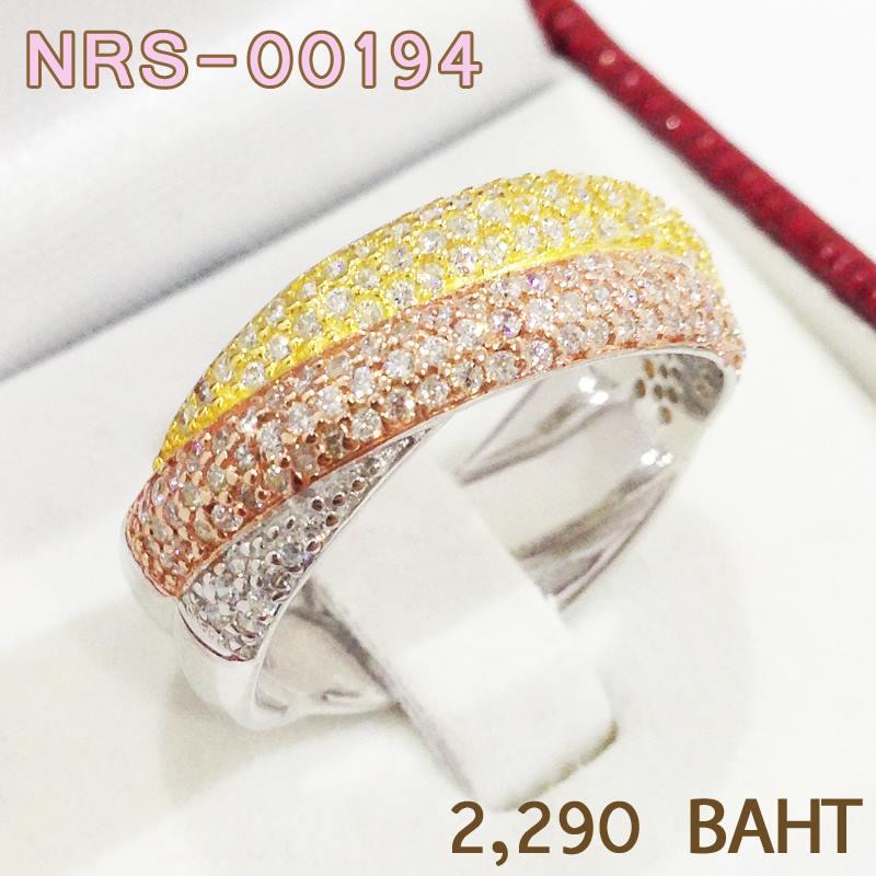 แหวนเพชร CZ รหัส NRS00194