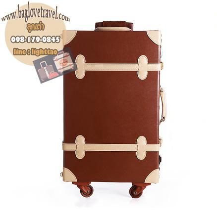 กระเป๋าเดินทางวินเทจ รุ่น retro brown น้ำตาลคาดครีม ขนาด 20 นิ้ว