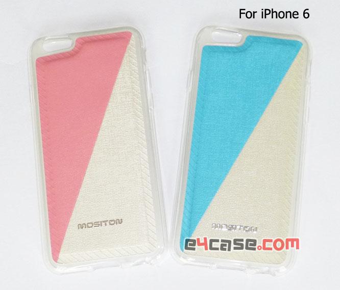 เคส iPhone 6, iPhone 6s - Mositon เคสยางสองสี