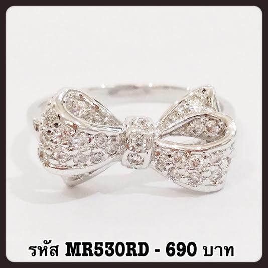แหวนเพชร CZ รหัส MR530RD