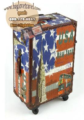กระเป๋าเดินทางวินเทจ รุ่น vintage classic ลายเมืองนิวยอร์ก ขนาด 20 นิ้ว