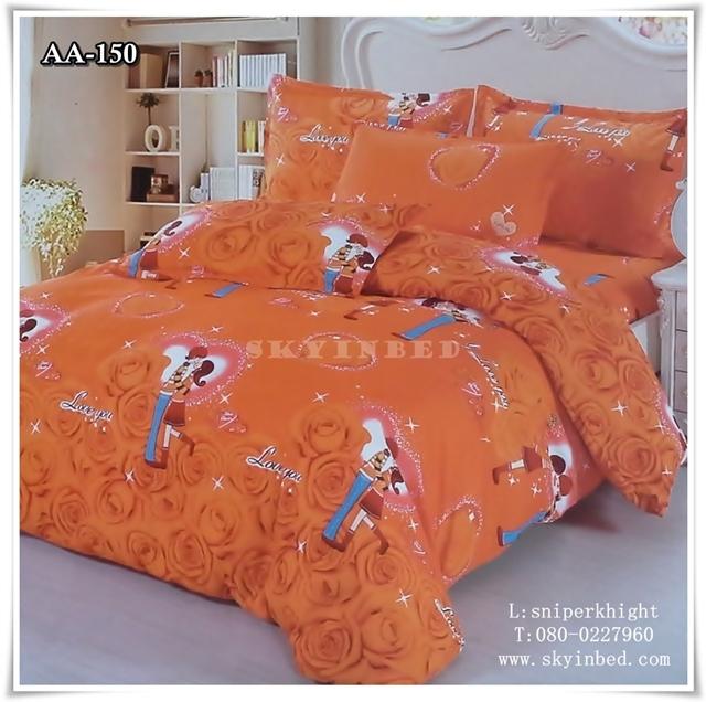 ผ้าปูที่นอน ลายกราฟฟิค เกรด AA ขนาด 6 ฟุต(5 ชิ้น)[AA-150]