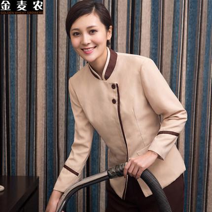 D6002004 ชุดพนักงานทำความสะอาดโรงแรม รีสอร์ทร้านอาหาร (พรีออเดอร์) รอสินค้า 3 อาทิตย์หลังโอน