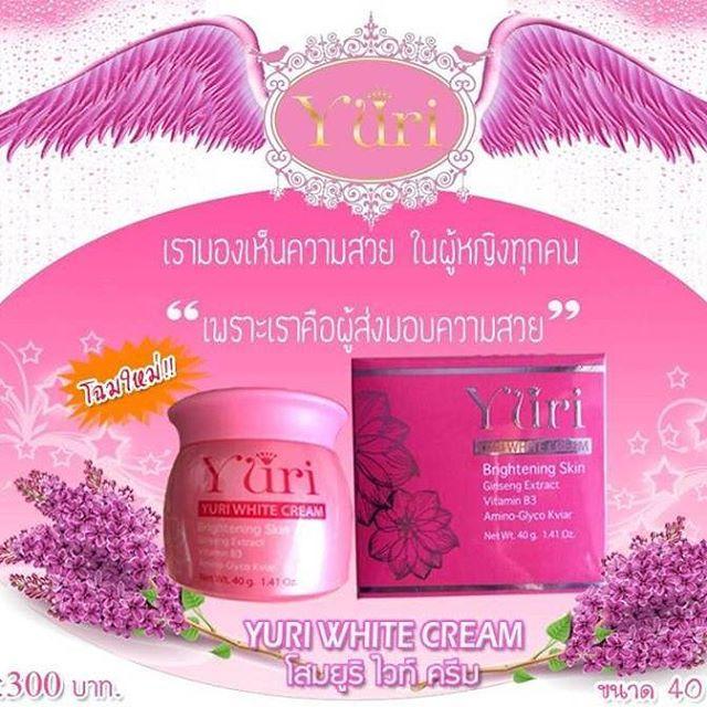 Yuri White Cream โสมยูริแพ็คเกจใหม่ 40 g