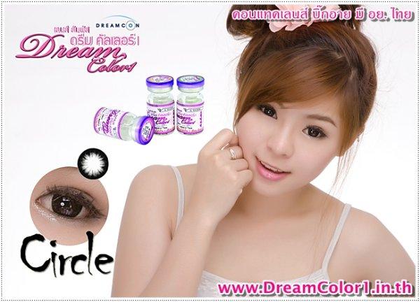 Circle Black Dreamcolor1 คอนแทคเลนส์ ขายส่งคอนแทคเลนส์ Bigeyeเกาหลี ขายส่งตลับคอนแทคเลนส์