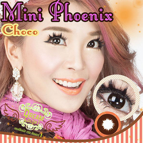 Mini Phoenix Choco Dreamcolor1 คอนแทคเลนส์ ขายส่งคอนแทคเลนส์ Bigeyeเกาหลี ขายส่งตลับคอนแทคเลนส์