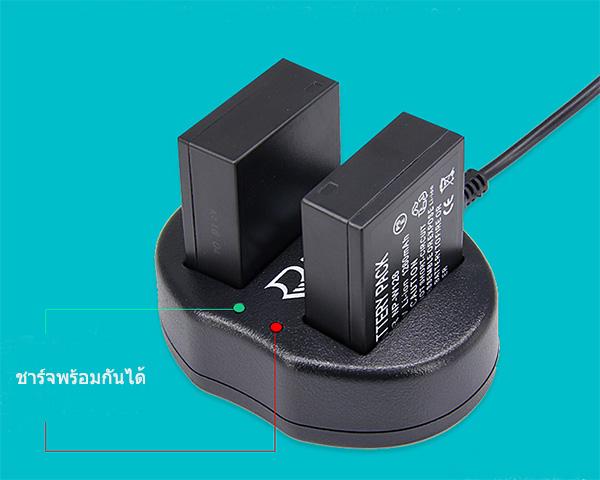 แท่นชาร์จแบตเตอรี่ USB แบบคู่ สำหรับ FUJI NP-W126