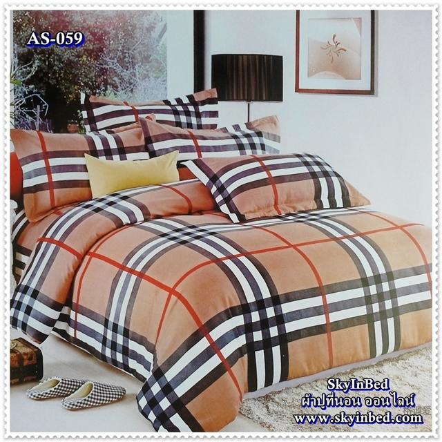 ผ้าปูที่นอนสไตล์โมเดิร์น เกรด A ขนาด 5 ฟุต(5ชิ้น)[AS-059]